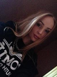 Анастасия Селюнина