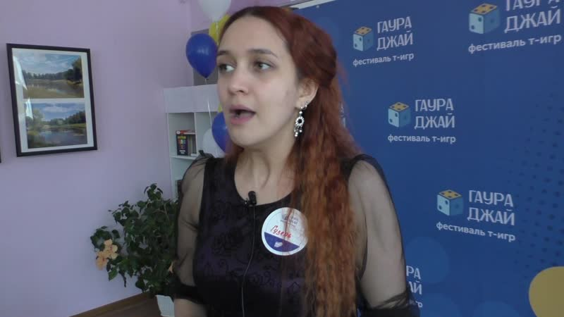 Несравненная Гузель Султанова о пользе трансформационных игр