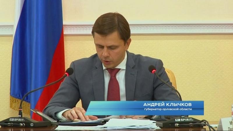 Новое правительство Орловщины