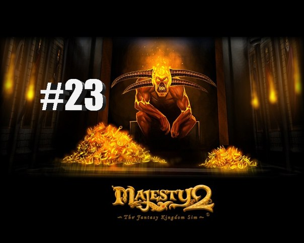 Majesty 2: The Fantasy Kingdom