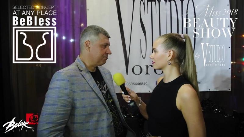 Кирил Генчев основатель торговой марки БиблЭс