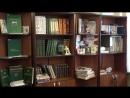 Музыкальный клип на песню Библиотекарь