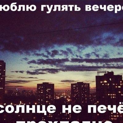 Катя Андрущишин, 8 декабря 1999, Киев, id215190761
