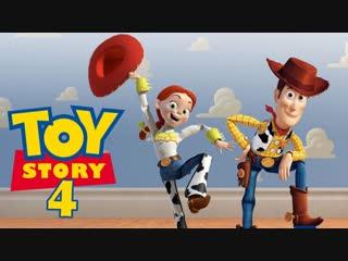 История игрушек 4 (2019) русский трейлер
