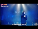Hoonfrom U-KISS - Rain Hanryu Zepp~I will give you a chocolate Valentine SP~ 13.02.18