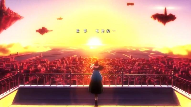 Shuumatsu Nani Shitemasu ka「AMV」- Till Death