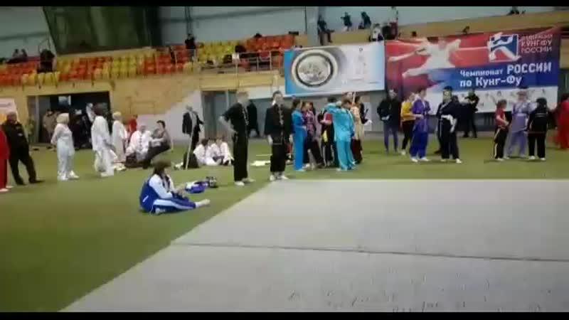 чемпионат России по кунг фу