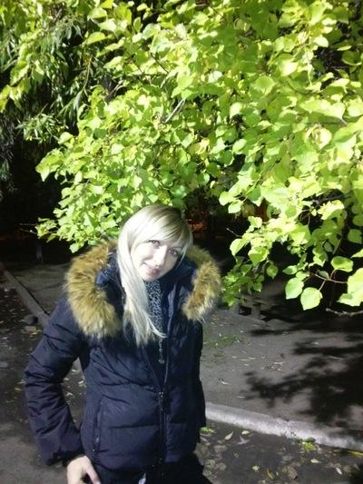 Натали Зеленская, 29 октября , Кривой Рог, id121312416