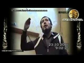 «Шейх» Саид Абу Саад (рахимахуЛлах) - Начните совершать хотя бы Намаз!
