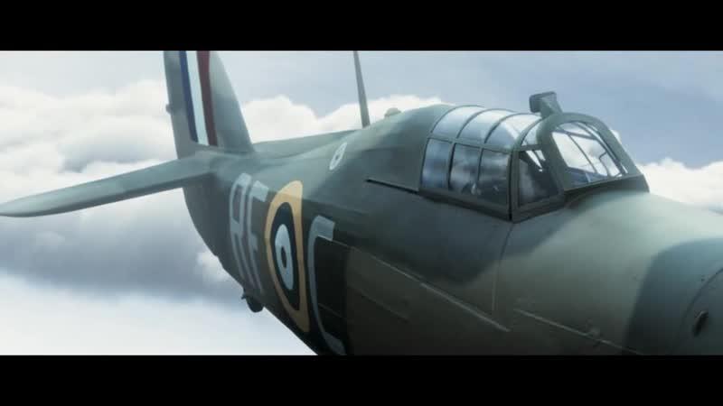 Ураган (2018) Бой в небе над Англией