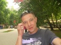 Дима Гребнев, 13 сентября 1976, Таганрог, id180814019