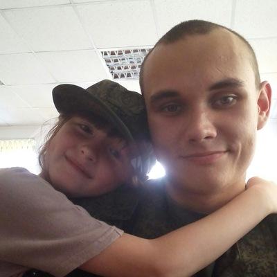 Денис Халдин
