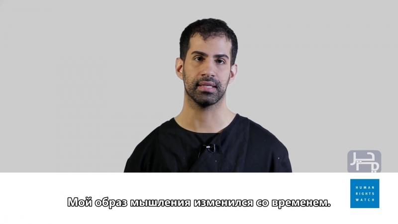 Khalid - Jordan - Humen Rights Watch 18