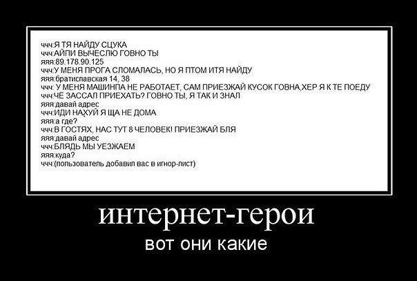 будь ты счастлив: