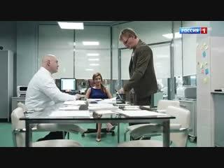 «Доктор Рихтер» — с 19 ноября в 21:00 на телеканале «Россия».