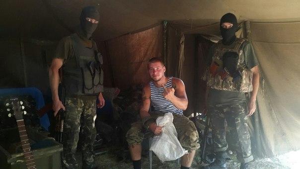 Генпрокуратура РФ отказывается сотрудничать по делу Савченко, - Ярема - Цензор.НЕТ 951