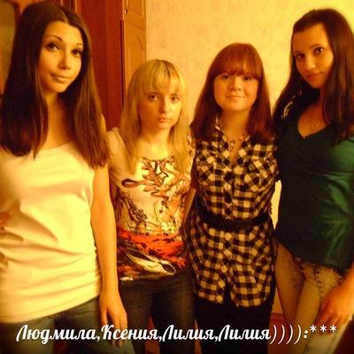 Людмила Лебедева, 24 февраля , Ульяновск, id117495710