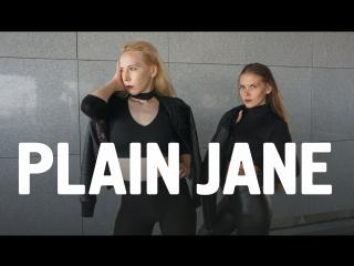 H'Ard - Plain Jane (Virgo choreo)