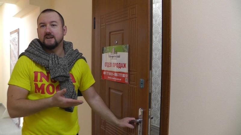 Харьков ЖК Нетеченский видео-обзор набережная жильё квартиры