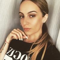 Tamara Nikuradze