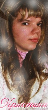 Кристина Шаровар, 19 января 1990, Минск, id112375224