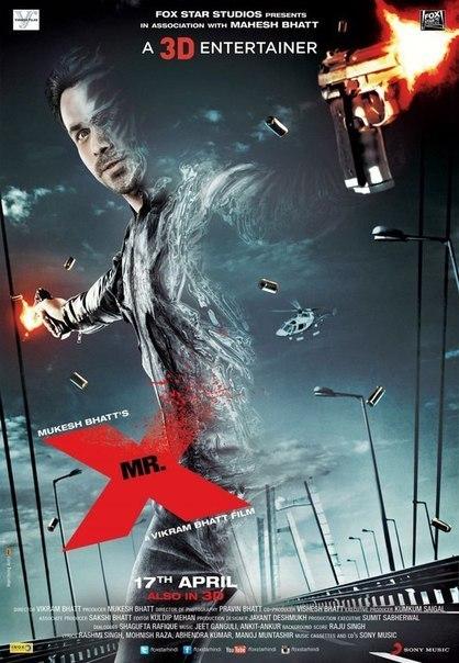 Мистер Икс (2016)