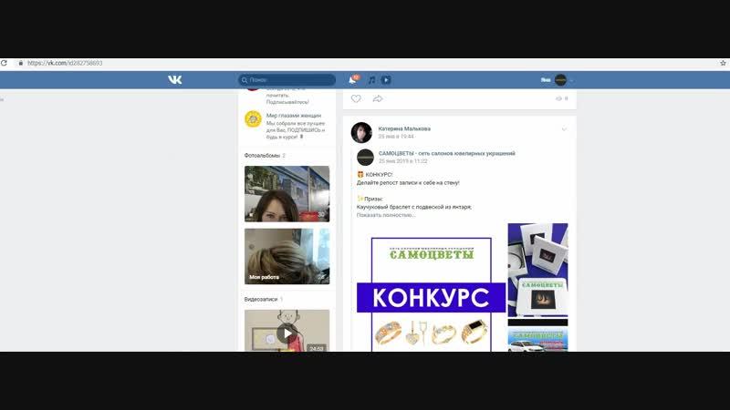 Позолоченная подвеска Катерина Малькова