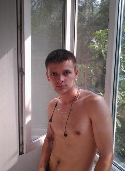 Макс Белоусов, 31 марта , Запорожье, id70238418