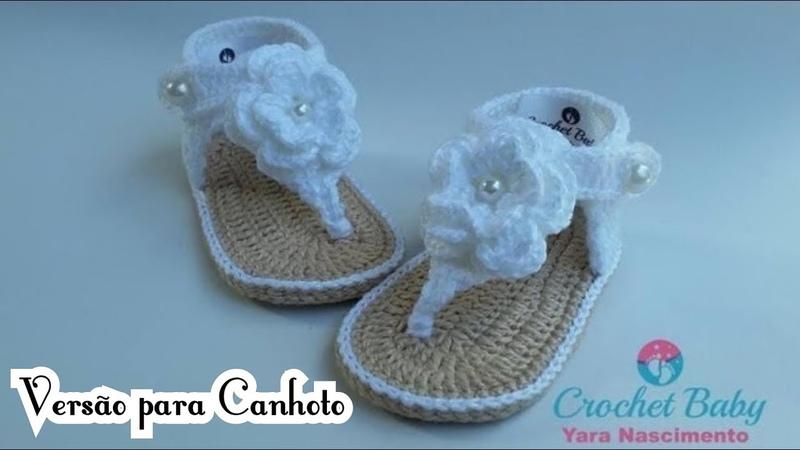 Versão CANHOTO: Sandálinha SAMIRA de Crochê - Tamanho 09 cm - Crochet Baby Yara Nascimento