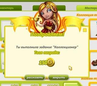 Миллионер онлайн в казино