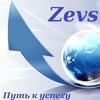 Бизнес цитатник - Zevs.in