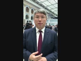 Алексей Цыденов: Решения Президента, озвученные в Послании Федеральному Собранию, непосредственно коснутся каждого жителя Буря