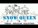 Три богатыря и Снежная Королева Three Russian Bogaturs Snow Queen animation