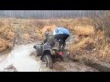 Охотники на квадроцикле vs русское бездорожье
