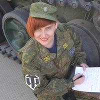 МарияАлександрова