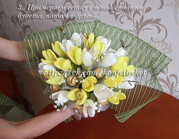 Оформление цветов своими руками букеты сетка 95