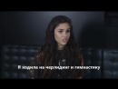 """5 Things """"Pretty Girl"""" Maggie Lindemann Needs You To Know (RUS SUB)"""