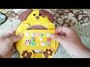 Искалочка для деток. МК / brinquedo auto-procura DIY