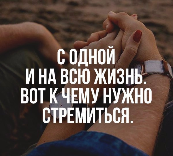 Фото №456239073 со страницы Мамета Чабанова