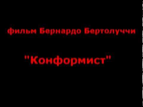 Треугольник Памяти Бернардо Бертолуччи 31.01.2019