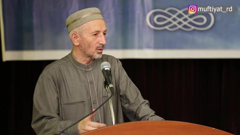 В селе Магарамкент прошёл Республиканский форум, посвященный шейху Мухаммаду Ярагскому.