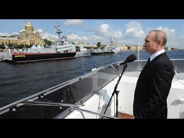 LIVE Tag der Marine in Sankt Petersburg in Anwesenheit von Präsident Putin