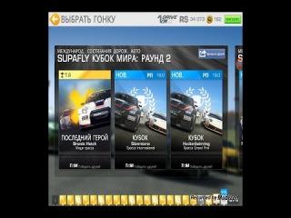 Прохождения-Real Racing 3-НЕ могу пройти гонку