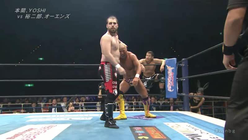 Томоаки Хонма и Йоши Хаши vs. Чейз Оуэнс и Юджиро Такахаши