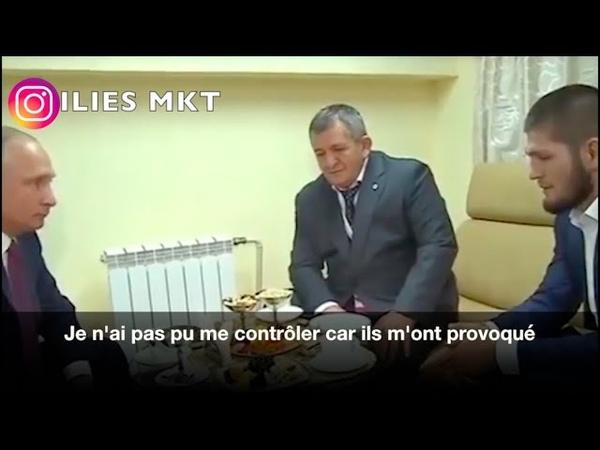 KHABIB RENCONTRE POUTINE EN FRANCAIS