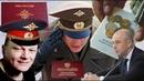 Военные Пенсии Повышение Пенсионного Возраста Отмена Пенсии За Выслугу Лет
