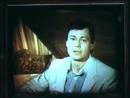 Николай Караченцов, Елена Дриацкая Как я помню всё это