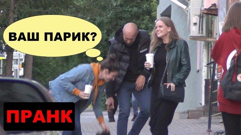 За Стеклом ПРАНК / PRANK / Лысый В Парике ПРАНК / Bald in a Wig Prank