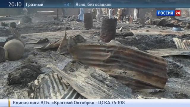 Новости на Россия 24 • Террористы Боко харам убили 65 нигерийцев