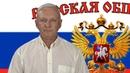 Печальные итоги довыборов в Севастополе 09 09 2018г